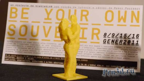 3D принтер делает сувениры вместо фотографий
