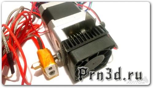 бытовой экструдер для 3D принтера