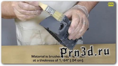 Улучшение поверхности после 3D печати