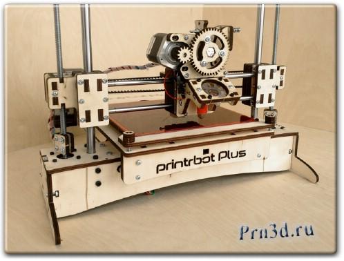 где купить 3D принтер Printrbot