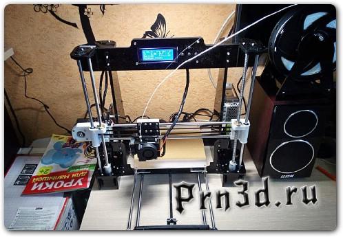 Проверенный 3D принтер Anet A8. Первый опыт эксплуатации 3D принтера. А также хотелки и улучшалки.